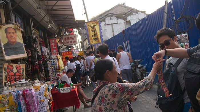 All that remains of the south Tian Hutong