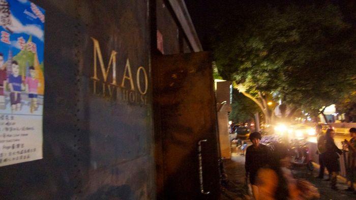 Mao House Venue