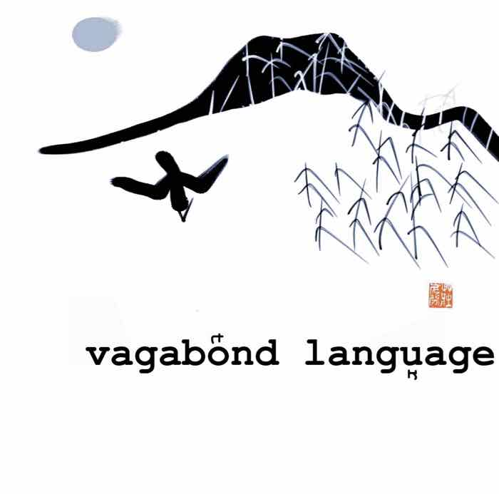 Adaptation of image for 'Vagabond Language' exhibition:performance tour
